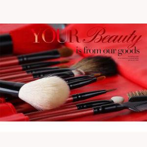 12 Pieces Natural Hair Professional Cosmetic Brush Set Makeup Brush pictures & photos