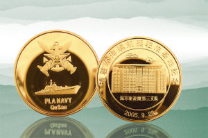 Customized High Quality Gold Silver Copper Metal Coin pictures & photos