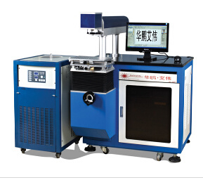 Laser Marking Machine for Small Handheld Metal Fiber Semiconductor CO2 Laser Marking Machine pictures & photos