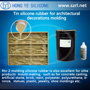 Liquid Silicone Rubber for Multiple-Pecies Molds Making (HY630) pictures & photos