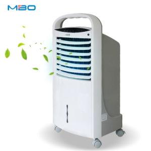 GAC-480 Air Cooler pictures & photos