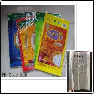 Automatic Hevay Duty Plastic Rice Handle Bag Making Machine pictures & photos