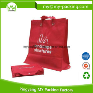 Custom Print PP Foldable Non Woven Promotional Shopping Bag pictures & photos