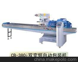 Hot Sale Automatic Packaging Machinery for Small Food CB-380I pictures & photos