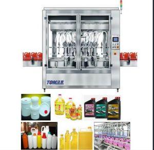 Detergent and Liquid Filling Machine