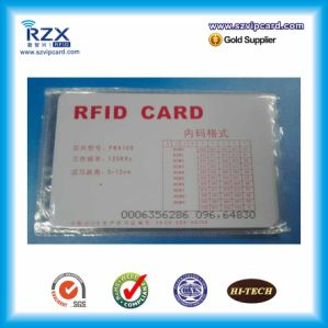 White Tk4100 125kHz RFID Card ID Card with Inkjet Printing