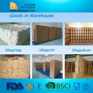 China Food Grade 40~80mesh Sodium Saccharin