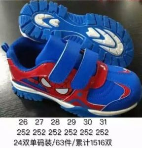 2016 New Stocks, Boy′s Shoes, Girl′s Shoes