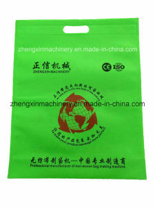 Non Woven Promotional Bag Making Machine (Zxl-D700) pictures & photos