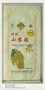 Gusseted Small Size PP Woven Bag for Rice