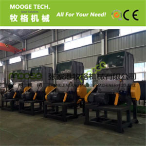 S-Type Waste Plastic Crusher Machine S-1200 pictures & photos