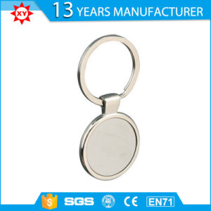 Promotional Items Heart Shape Alloy Metal Key Chain pictures & photos