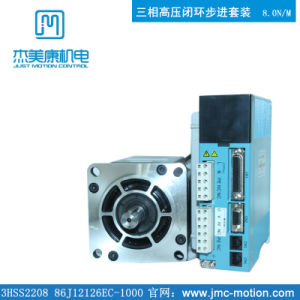 3HSS2208h Three Phase Hybrid Step Servo Drive Matched Motor 86 110 130 pictures & photos