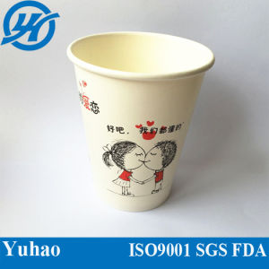 12oz Custom Paper Cup Disposable Drink Paper Cup (YHC-093) pictures & photos
