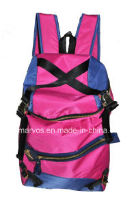 Discounted Nylon and Leather Backpack (BS12218)