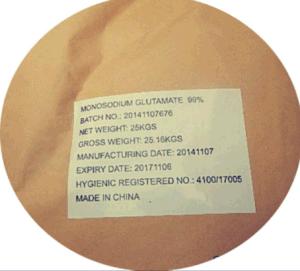 Sodium Glutamate Msg Monosodium Glutamate pictures & photos