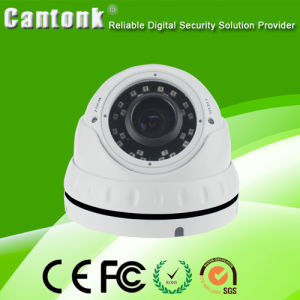 Digital 2MP Indoor 6 in 1 HD CCTV Sdi Camera with Af Lens (SHR30) pictures & photos