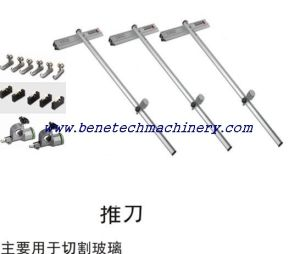 T Shape Glass Cutting Tool, T Cutter pictures & photos