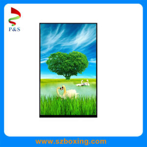 """800*RGB)*1280 Resolution 7"""" Inch TFT LCD Display Mipi Interface Full Viewing Angle Panel pictures & photos"""
