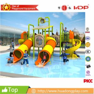 (HD15B-098C) Outdoor Playground Equipment for Water Park Entertainment pictures & photos