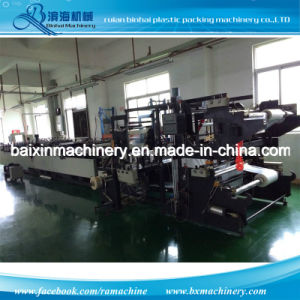 Laminated Film Two Side Seal Pouch Making Machine pictures & photos