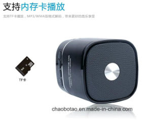 Portable Outdoor Mini Wireless Subwoofer Bluetooth Speaker with FM Radio for Mobile Phone, Computer, Home pictures & photos