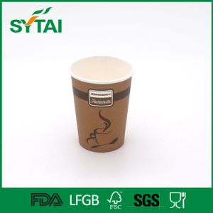 Many Sizes Single Wall PE Coated Disposable Coffee Paper Cup pictures & photos