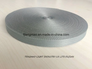 50mm Grey 900d PP Webbing for School Bags