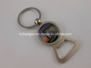 3D Nickel Plated Keychain with Die Casting (GZHY-YSK-0040) pictures & photos