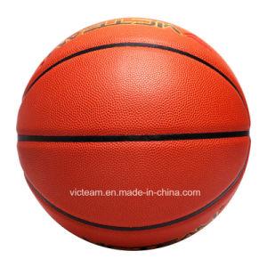 Professional Butyl Carcass Indoor Racing Basketball pictures & photos