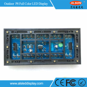 Outdoor Fixed P8 Full Color LED Display Screen with FCC pictures & photos