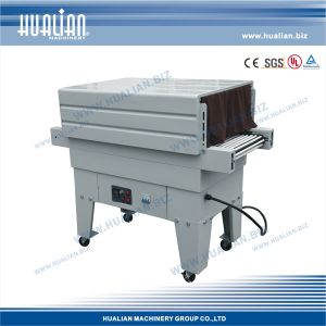 Hualian 2017 Food Shrink Packing Machine (BS-4525A) pictures & photos
