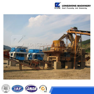 Hot Sale Complex Vertical Crusher/ Stone Impact Crusher pictures & photos