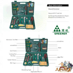 28PCS Household Repair Hand Tools Set with S2 Cr-V Material pictures & photos