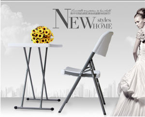 2017 New Collection of The Adjustable Plastic Folding Table pictures & photos