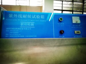 Programmable Environmental Ultraviolet Aging Tester pictures & photos