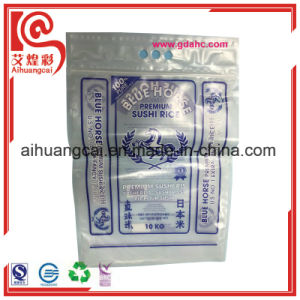 Rice Packaging Heat Seal Nylon Plastic Bag pictures & photos