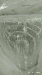 Glass Fiber Biaxial Fabric 600GSM Fiberglass Fabric for FRP Dome 0/90 pictures & photos