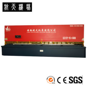 CNC hydraulic Guillotine Shearing Machine, CNC Hydraulc Steel Plate Cutting Machine pictures & photos