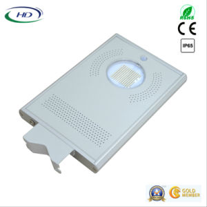 12W New Type All-in-One LED Solar Street Light with Ce & RoHS pictures & photos