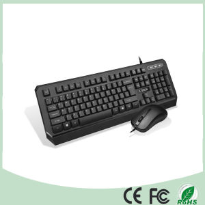 Top Selling Wired Keyboard Mouse Gaming Combo Set (KB-C26) pictures & photos