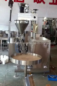 Design High Quality Washing Coffee Powder Packing Machine Price pictures & photos