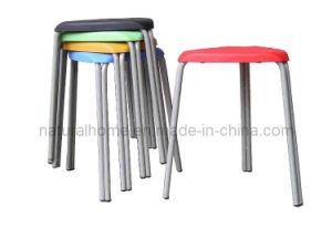 Plastic Stool (KT9902CH-P)
