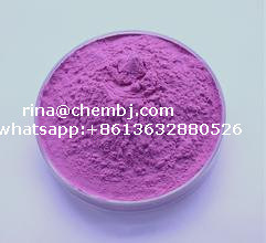 Quality Beta-Carotene on Sale/ CAS: 7235-40-7/Beta-Carotene /Food Additives/Beta-Carotene Suppliers pictures & photos
