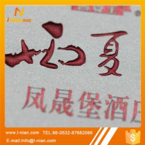 Custom Printing Fruit Wine Sticker Label pictures & photos