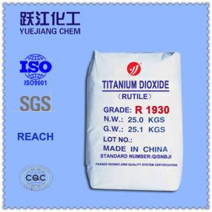 Upmarket Nano Rutile Titanium Dioxide R1930 for Plastic pictures & photos