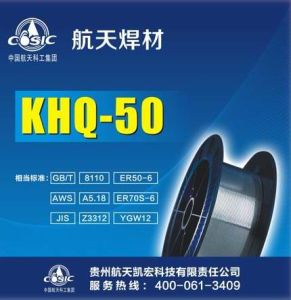 CO2 Gas Shielded Welding Wire (ER70S-6)