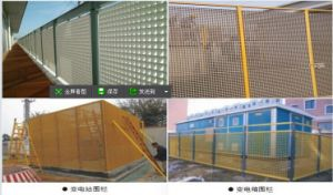 FRP Fence Grating for Special Hot-Sell Building Material pictures & photos