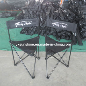 Folding Fishing Backrest Chair (XY-101F) pictures & photos