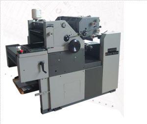 Bill Printing Machine/Offset Press (HS470J) pictures & photos